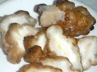 菊芋の粕漬け
