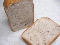くるみ入り食パン
