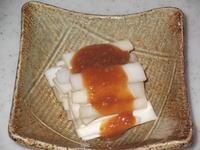 ウドの酢味噌和え