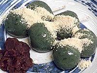 蓬餅 (草だんご)