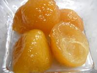 柚子の甘露煮