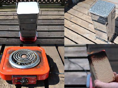 砂肝ジャーキーを作った燻製器