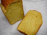 カレー粉パン