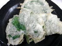葉わさびの天ぷら