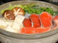 鍋・汁物のレシピ
