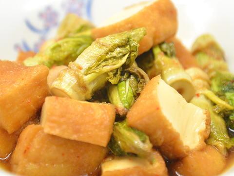 イタドリと厚揚げの炒め煮