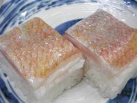 レンコダイ寿司 (小鯛寿司)