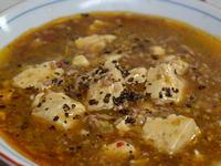 四川麻婆豆腐麺