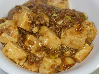 麻婆豆腐 (マーボー豆腐)