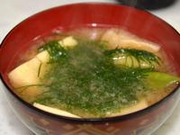 松藻の味噌汁