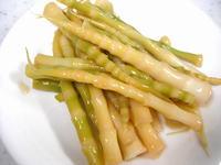 根曲竹の味噌漬け