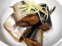 秋刀魚の甘露煮