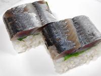 秋刀魚の押し寿司
