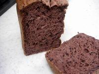 黒米パン (ごはんパン)