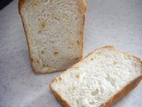 柚子ピールパン