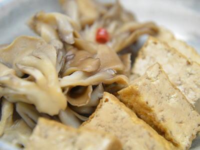 舞茸と厚揚げの煮物
