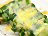 大鳴子百合のチーズ焼き