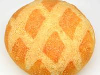 丸いボール状のフランスパン