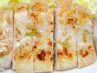 豚ロースの塩麹唐辛子焼き