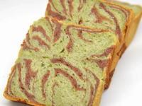ヨモギと餡子の折込みパン
