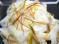 大根と香味野菜の浅漬け