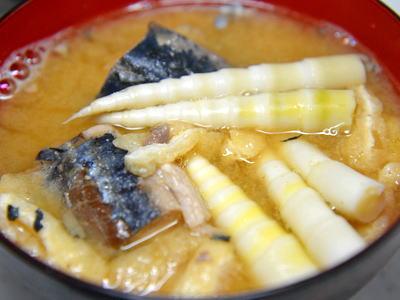 根曲がり竹(姫竹)とサバの味噌汁
